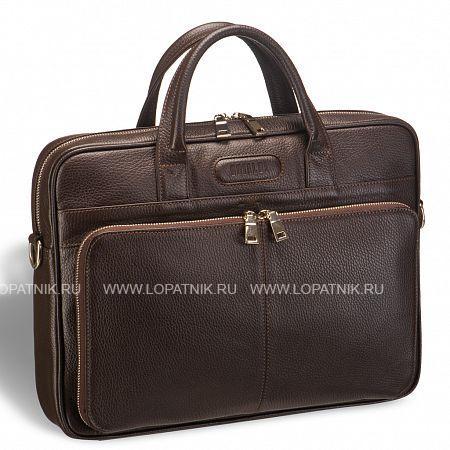 Купить Удобная деловая сумка для документов BRIALDI Pasteur (Пастер) relief brown BRIALDI BRIALDI-12052, Коричневый, Натуральная кожа