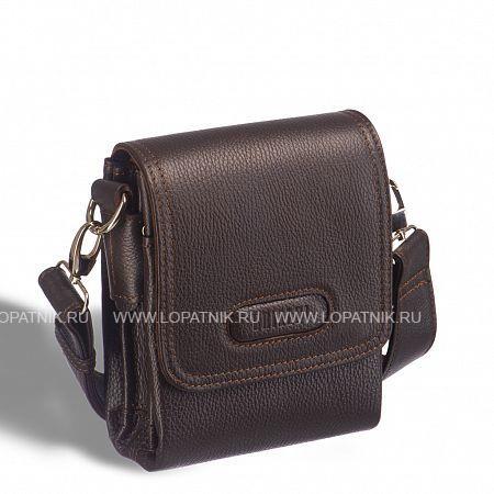 Кожаная сумка через плечо BRIALDI Cleveland (Кливленд) relief brown BRIALDI BRIALDI-12971Мужские сумки через плечо<br>Откровенно роскошная, респектабельная сумка для уважающего себя мужчины. Сумка лаконичного и очень интересного дизайна из прекрасной кожи. Четкость прямых линий придают законченность дизайна модели и подчеркивают принадлежность к мужскому стилю. Клапан закрывается двумя скрытыми магнитами, под ним – удобный наружный карман и основное отделение с гнездами для телефона, визиток, ручек и карманом на молнии (всего три отсека). Снаружи, на обратной стороне, карман на молнии. Плечевой ремень из ткани + кожа с элегантным решением крепления. Сумка приятно легкая, что особенно ценно для изделий из натуральной кожи.<br>Высококачественная натуральная кожа Canyon (рельефная фактура)Снаружи: на лицевой пане...<br>Материал: Натуральная кожа; Цвет: Коричневый; Пол: Мужской; Артикул: brialdi-12971;