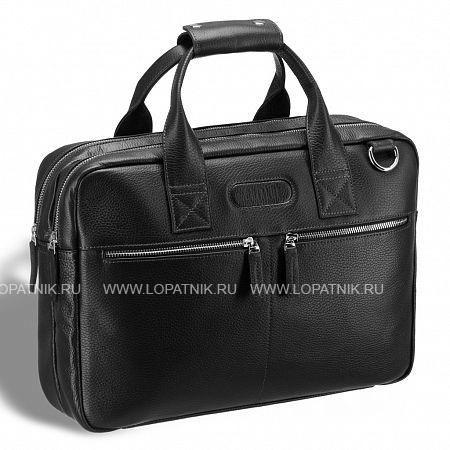 Купить Удобная деловая сумка для документов BRIALDI Glendale (Глендейл) relief black BRIALDI BRIALDI-12972, Черный, Натуральная кожа