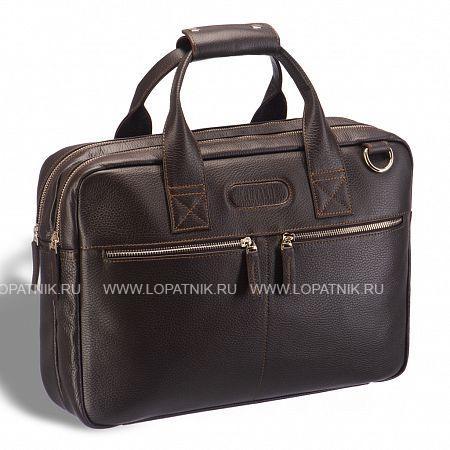 Купить Удобная деловая сумка для документов BRIALDI Glendale (Глендейл) relief brown BRIALDI BRIALDI-12973, Коричневый, Натуральная кожа