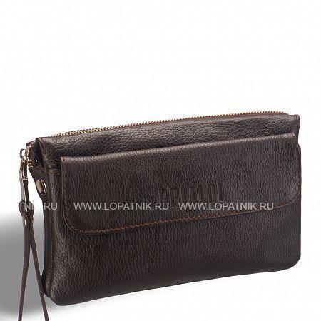 Купить Мужской кожаный клатч BRIALDI Ventura (Вентура) relief brown BRIALDI BRIALDI-13002, Коричневый, Натуральная кожа