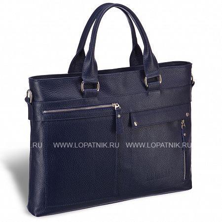 Купить Деловая сумка Slim-формата для документов BRIALDI Bresso (Брессо) relief navy BRIALDI BRIALDI-17821