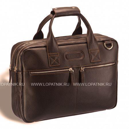 Купить Удобная деловая сумка для документов BRIALDI Glendale (Глендейл) relief hazel BRIALDI BRIALDI-18539
