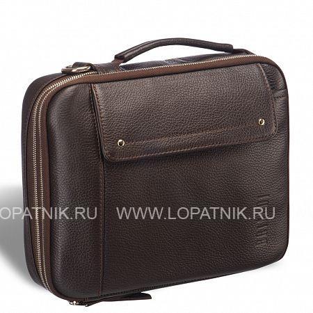 Мужская сумка через плечо мини BRIALDI Montone (Монтоне) relief brown BRIALDI BRIALDI-19881Женские сумки<br>Настоящая мужская сумка. Проверенный временем и покупателями дизайн. Продуманная конструкция, способствующая тому, чтобы все было аккуратно разложено по местам и быстро вынималось. Модель можно носить как сумку через плечо, так и в руках, используя для этого ручку, без потери стиля, функциональности, а главное – удобства. Ручка комфортная для ладони, съемный ремень на удобных карабинах. Модель имеет два кармана на молнии на внешних панелях. Два отдельных основных отделения. В-первом отделении карман на молнии для документов и открытый карман, во-втором отделении – пазы для ручек. Сумка вместит документы формата А5 и планшета типа iPad mini. Высококачественная натуральная кожа Canyon (рельефн...<br>Материал: Натуральная кожа; Цвет: Коричневый; Пол: None; Артикул: brialdi-19881;