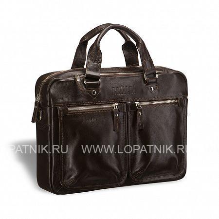 Купить Деловая сумка для документов Parma (Парма) brown BRIALDI BRIALDI-2965, Коричневый, Натуральная кожа