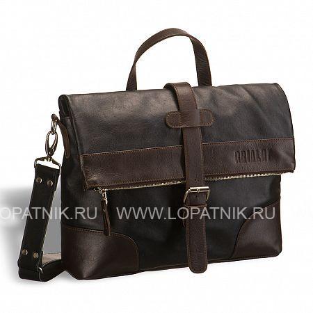 Универсальная сумка Somo (Сомо) black   BRIALDI BRIALDI-3516Мужские сумки<br>Сумка-трансформер Somo – это сумка 3-в-1: 1. Вертикальная сумка через плечо; 2. Горизонтальная сумка через плечо; 3. Современный портфель. Очень часто случается, что утром у нас одно количество вещей (как правило, гораздо меньше, чем вечером), а вечером  другое. Именно для таких целей и была создана эта модель. Прекрасная натуральная кожа, наличие дополнительных внешних карманов позволяет весьма удобно перемещаться по городу с этим аксессуаром. Магнитный хляст кожи придает ретро-налет современному стилю. Ручная работа мастеров своего дела, с учетом эксплуатации аналогичных моделей, использовали дополнительные кожаные накладки внизу для еще большей защиты Вашего ноутбука. Это еще больше прида...<br>Материал: Натуральная кожа; Цвет: Коричневый; Пол: Мужской; Артикул: brialdi-3516;