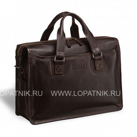 Купить Деловая сумка для документов Nelson (Нельсон) brown BRIALDI BRIALDI-7237, Коричневый, Натуральная кожа