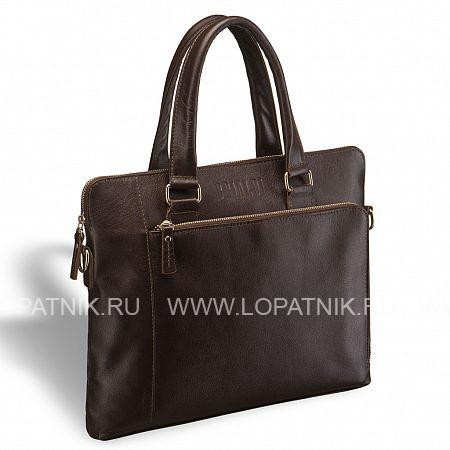 Деловая сумка BRIALDI Leicester (Лестер) brown BRIALDI BRIALDI-7403