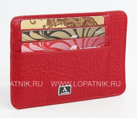 Кожаная женская кредитница ALVORADA 3015 RED FLOTTERКредитницы<br>Женская кредитница из натуральной кожи красного цвета.<br>Материал: Натуральная кожа; Цвет: Красный; Пол: Женский; Артикул: 3015 red flotter;