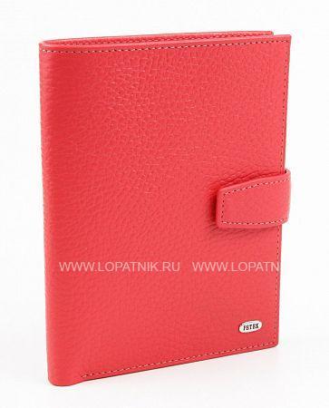 Обложка для паспорта и автодокументов PETEK 596.168.64Обложки для паспорта<br>Обложка для паспорта и автодокументов из натуральной кожи великолепной выделки. Практичная и удобная модель для тех, кто предпочитает все необходимое хранить в одном месте. Внутри обложка имеет специальное отделение для паспорта, вынимающийся блок из прозрачного пластика для автодокументов. Обложка застегивается на кнопку.<br>Материал: Натуральная кожа; Цвет: Красный; Пол: Женский; Артикул: 596.168.64;