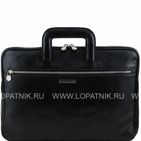 Купить Кожаный портфель для документов TUSCANY TL141324-1, Черный, Натуральная кожа