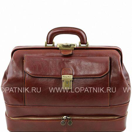 Кожаная сумка доктора с двойным дном TUSCANY TL141297-2, Коричневый, Натуральная кожа - купить со скидкой
