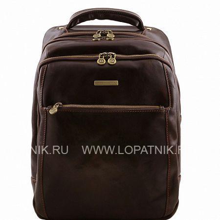 Купить Кожаный рюкзак TUSCANY TL141402-02, Коричневый, Натуральная кожа
