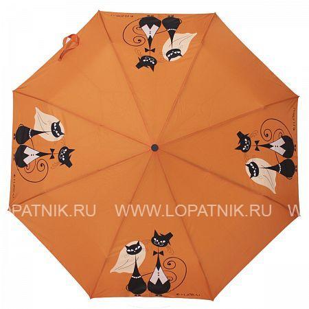 Купить Зонт складной женский FLIORAJ 160403 FJ, Оранжевый