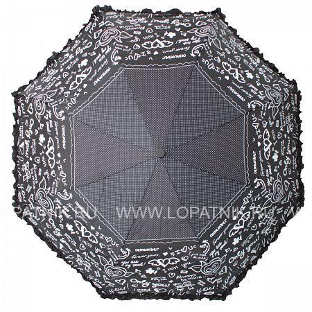 Купить Зонт женский автомат FLIORAJ 250107 FJ, Черный, Серый, Полиэстер (тканевый)