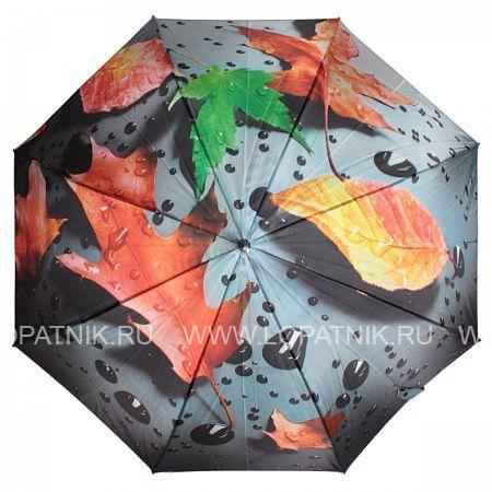 Купить Зонт-трость женский FLIORAJ 051107 FJ, Разноцветный