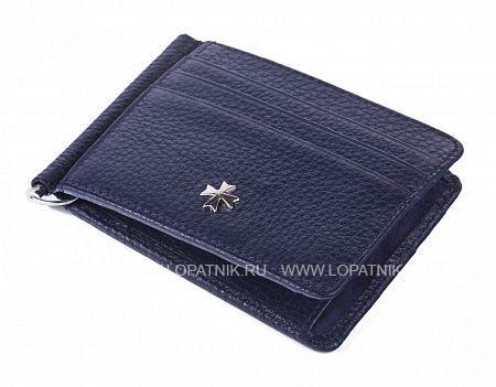 Кожаный зажим для денег VASHERON 9670-N.POLO D.BLUEЗажимы для денег<br>Мужской кожаный зажим для денег, с отделениями для кредитных карт.<br>Материал: Натуральная кожа; Цвет: Синий; Пол: Мужской; Артикул: 9670-N.Polo D.Blue;