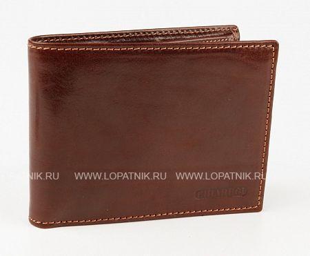 Купить Мужское кожаное портмоне CHIARUGI 1102S, Коричневый, Натуральная кожа