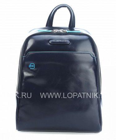 Рюкзак кожаный женский PIQUADRO CA4233B2/BLU2Рюкзаки женские<br>Кожаный женский рюкзак из коллекции Piquadro Blu Square. Имеет одно отделение и внешний карман на молнии. Внутри отсек для планшета и кармашек для телефона. Новинка 2017 г.<br>Материал: Натуральная кожа; Цвет: Синий; Пол: Женский; Артикул: CA4233B2/BLU2;