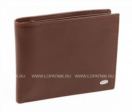 Купить Кожаное мужское портмоне PETEK 139.000.02, Коричневый, Натуральная кожа