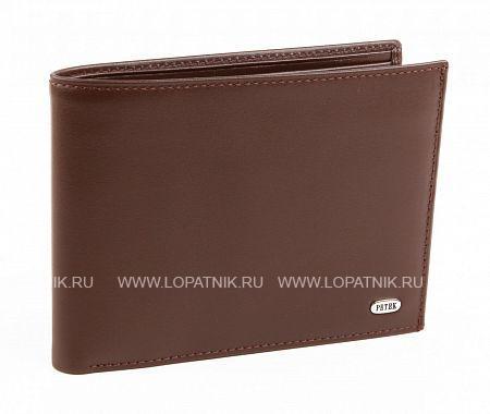 Купить Кожаное мужское портмоне PETEK 220.000.222, Коричневый, Натуральная кожа