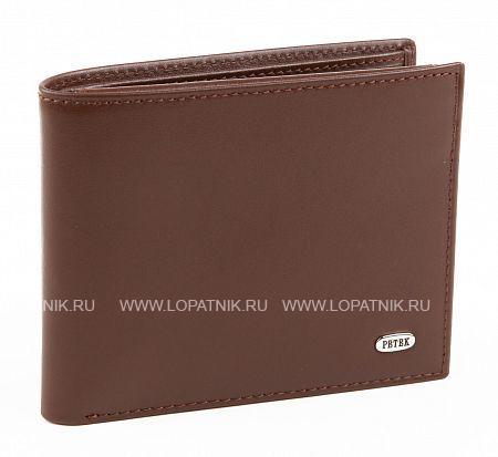 Купить Кожаное мужское портмоне PETEK 299.000.222, Коричневый, Натуральная кожа