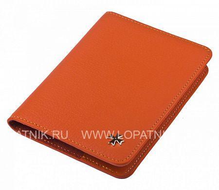Обложка для паспорта VASHERON 9151-N.POLO ORANGEОбложки для паспорта<br>Обложка для паспорта из натуральной кожи.<br>Материал: Натуральная кожа; Цвет: Оранжевый; Пол: Мужской, Женский; Артикул: 9151-N.Polo Orange;