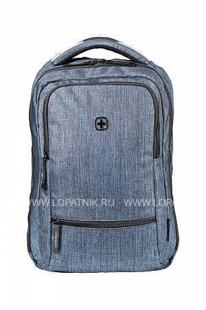 Рюкзак 14 WENGER 605200Рюкзаки<br>Рюкзак WENGER 14, синий, полиэстер, 26 x 19 x 41 см, 14 л<br>Материал: None; Цвет: None; Пол: None; Артикул: 605200;
