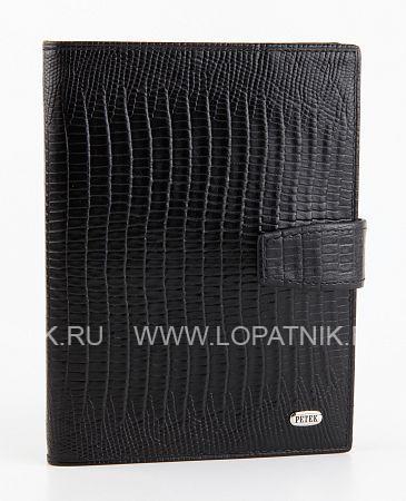 Обложка для паспорта и автодокументов PETEK 595.041.01Обложки для автодокументов<br>Обложка для паспорта и автодокументов из натуральной кожи. Многофункциональная и невероятно практичная модель. Паспорт и все документы на автомобиль – в одном месте! Эта модель снабжена специальным отделением для паспорта, прозрачным кармашком для прав, съемным блоком для документов из нескольких прозрачных страниц. Обложка застегивается на кнопку.<br>Материал: Натуральная кожа; Цвет: Черный; Пол: Мужской; Артикул: 595.041.01;