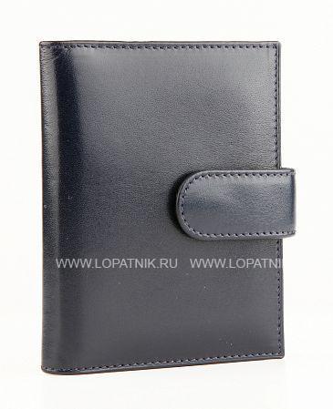 Визитница ALVORADA 3001N BLUE DARKВизитницы<br>Визитница Alvorada<br><br>- 100% натуральная кожа<br><br>Универсальная модель. Может служить карманной визитницей и кредитницей. Раскладывается пополам, закрывается на хлястик с 2 кнопками. Внутри: 10 пластиковых файлов для кредитных и визитных карт.<br>Материал: Натуральная кожа; Цвет: Синий; Пол: Мужской, Женский; Артикул: 3001n blue dark;