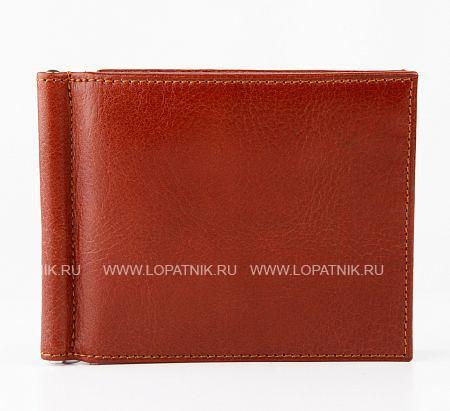 Зажим для денег ALVORADA 1017N TANЗажимы для денег<br><br>Материал: Натуральная кожа; Цвет: Бежевый; Пол: Мужской; Артикул: 1017n tan;
