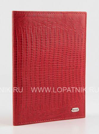 Обложка для паспорта PETEK 581.041.10Обложки для паспорта<br>Женская обложка для паспорта Petek из натуральной кожи красного цвета с фактурой под рептилию. Снаружи металлическое лого PETEK. Без металлических уголков.<br>Материал: Натуральная кожа; Цвет: Красный; Пол: Женский; Артикул: 581.041.10;