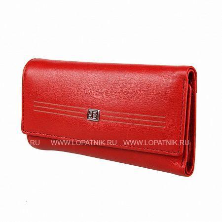 Ключница SERGIO BELOTTI 1731 WEST REDКлючницы<br>Описание:<br> закрывается на кнопки внутри отделение для купюр<br> отделение для мелочи на кнопке<br> шесть карабинов для ключей<br> кармашек для магнитного ключа<br>Материал: Натуральная кожа; Цвет: Красный; Пол: Женский; Артикул: 1731 west red;