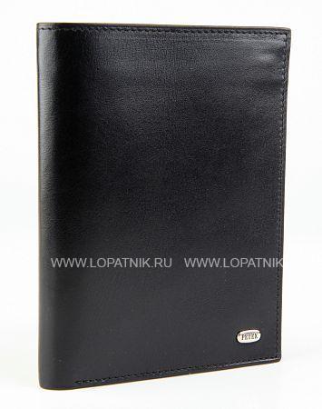 Обложка для паспорта и автодокументов PETEK 597.000.01Обложки для паспорта<br>Обложка для паспорта и автодокументов из натуральной кожи великолепной выделки. Практичная и удобная модель для тех, кто предпочитает все необходимое хранить в одном месте. Внутри обложка имеет специальное отделение для паспорта, вынимающийся блок из прозрачного пластика для автодокументов. Обложка застегивается на кнопку.<br>Материал: Натуральная кожа; Цвет: Черный; Пол: Мужской; Артикул: 597.000.01;