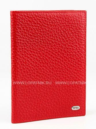 Обложка для паспорта PETEK 581.46B.10Обложки для паспорта<br>Обложка для паспорта. Снаружи металлическое лого PETEK. Без металлических уголков.<br>Материал: Натуральная кожа; Цвет: Красный; Пол: Женский; Артикул: 581.46B.10;