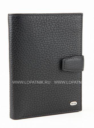 Обложка для паспорта и автодокументов PETEK 596.046.01Обложки для паспорта<br>Обложка для паспорта и автодокументов из натуральной кожи великолепной выделки. Практичная и удобная модель для тех, кто предпочитает все необходимое хранить в одном месте. Внутри обложка имеет специальное отделение для паспорта, вынимающийся блок из прозрачного пластика для автодокументов. Обложка застегивается на кнопку.<br>Материал: Натуральная кожа; Цвет: Черный; Пол: Мужской; Артикул: 596.046.01;