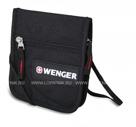 Кошелёк на шею WENGER 18312168Мужские сумки<br>Кошелёк на шею WENGER, черный, полиэстер 600D, 14х2х16 см<br>Материал: None; Цвет: None; Пол: None; Артикул: 18312168;