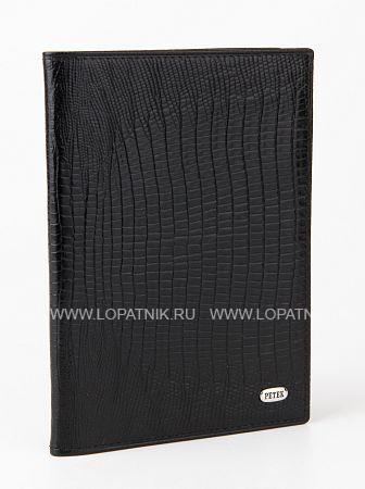 Обложка для паспорта PETEK 651.041.01Обложки для паспорта<br>Паспорт вкладывается сверху в раскрытом виде. В обложке находятся 3 отделения для различных карточек, одно из них с сеточкой, отделение для прав старого образца или ID карты, а также в ней размещен внутренний карман. Упакована обложка в фирменную коробку с логотипом Petek 1855.<br>Материал: Натуральная кожа; Цвет: Черный; Пол: Мужской; Артикул: 651.041.01;