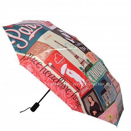 Купить Зонт складной женский FLIORAJ 013-040 FJ, Разноцветный