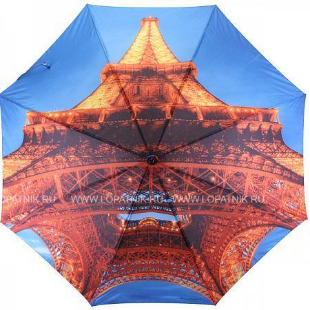 Купить Зонт-трость женский Эйфелева башня FLIORAJ 012-2 FJ, Бежевый, Синий, Коричневый