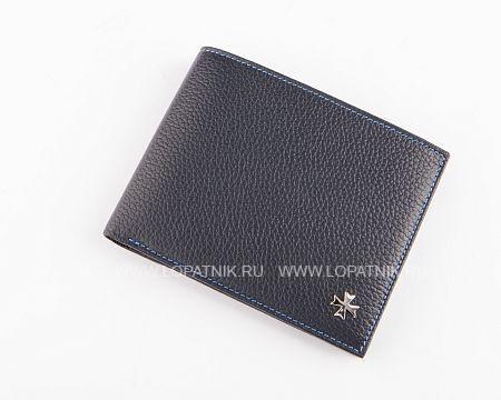 Портмоне VASHERON 9675-N.POLO D.BLUEПортмоне и кошельки<br>Портмоне из натуральной кожи. Внутри отделение для купюр, 8 отделений для визитных и кредитных карт, карман-сеточка, отделение для монет на кнопке.<br>Материал: Натуральная кожа; Цвет: Синий; Пол: Мужской; Артикул: 9675-N.Polo D.Blue;