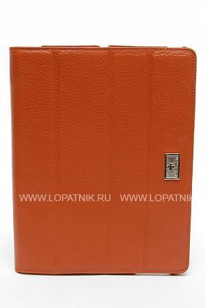 Чехол для IPad VASHERON 9433-POLO/ORANGEЧехлы для iPad и iPhone<br>Папка-чехол для iPad.<br>Материал: Натуральная кожа; Цвет: Оранжевый; Пол: Женский; Артикул: 9433-Polo/Orange;