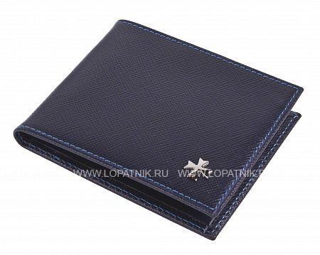 Портмоне мужское VASHERON 9669-N.PRADA D.BLUEПортмоне и кошельки<br>Мужское портмоне-зажим для купюр Vasheron изготовлено из натуральной телячьей кожи. Портмоне-зажим для купюр закрывается на магнитную кнопку. Внутри расположены два полукармана для купюр, четыре кармашка для визитных/кредитных карт, два<br>Материал: Натуральная кожа; Цвет: Синий; Пол: Мужской; Артикул: 9669-N.Prada D.Blue;
