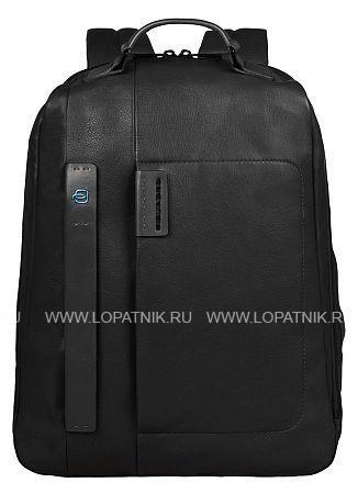 Рюкзак PIQUADRO CA3349P15/NРюкзаки<br>Кожаный рюкзак.<br>Количество отделений: 1<br>Отделение для ручек<br>Отделение для планшета<br>Возможность крепления к ручке багажной сумки<br>Крепление для ключей<br>Карман для зонта<br>Карман для хранения мелких вещей<br>Материал: Натуральная кожа; Цвет: Черный; Пол: Мужской; Артикул: CA3349P15/N;