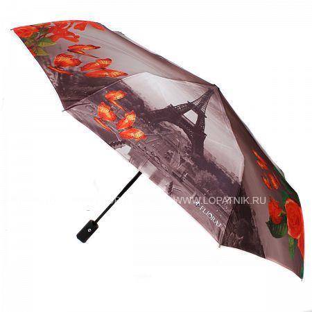 Купить Зонт складной женский Париж FLIORAJ 231219 FJ, Черный, Зеленый, Серый, Красный