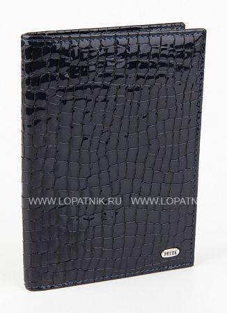 Мужская кожаная обложка для паспорта PETEK 581.091.08Обложки для паспорта<br>Мужская обложка для паспорта Petek из натуральной кожи. Снаружи металлическое лого PETEK. Без металлических уголков.<br>Материал: Натуральная кожа; Цвет: Синий; Пол: Мужской; Артикул: 581.091.08;