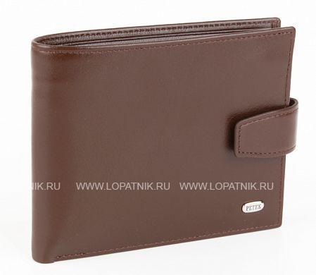 Купить Мужское кожаное портмоне PETEK 198.000.222, Коричневый, Натуральная кожа