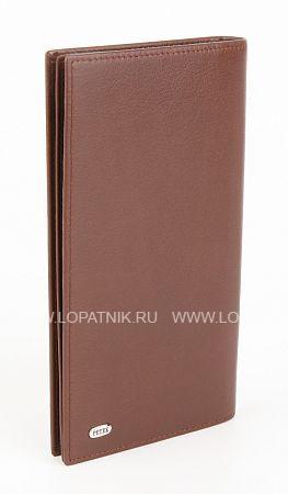 Купить Мужское кожаное портмоне PETEK 244.000.222, Коричневый, Натуральная кожа