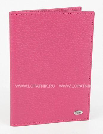 Обложка для паспорта кожаная PETEK 581.46D.44Обложки для паспорта<br>Обложка для паспорта Petek из натуральной кожи. Снаружи металлическое лого PETEK. Без металлических уголков.<br>Материал: Натуральная кожа; Цвет: Розовый; Пол: Женский; Артикул: 581.46D.44;