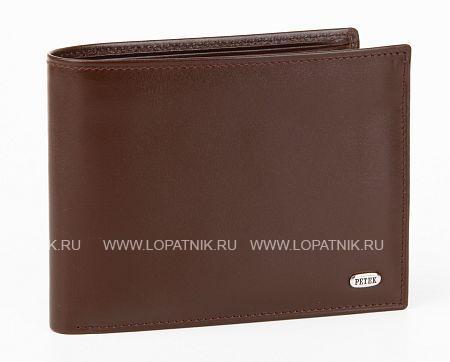 Купить Мужское кожаное портмоне PETEK 2173.000.222, Коричневый, Натуральная кожа